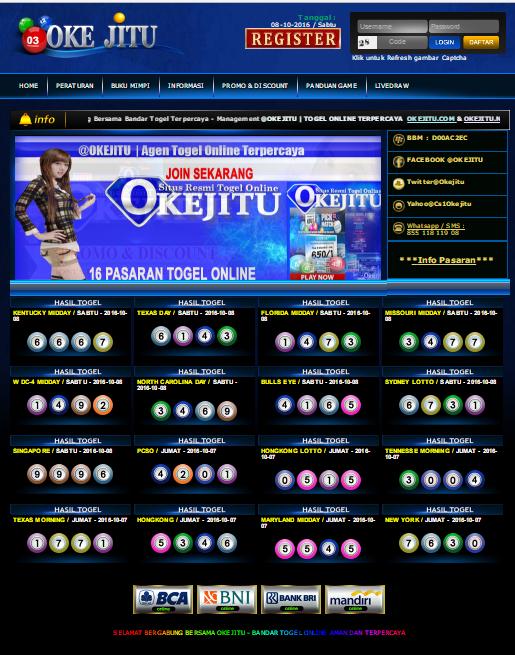 okejitu1